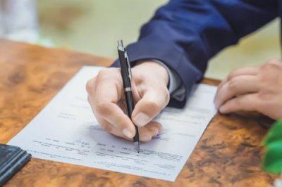 Какие документы нужны и порядок подачи